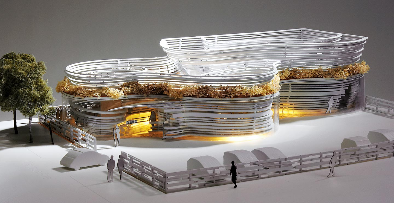 Art Center College of Design / Austin Yang